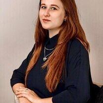 Олейник Анастасия Михайловна