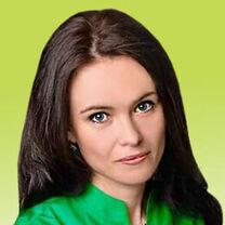 Чайка Оксана Ивановна