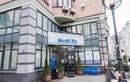 Клиника лазерной медицины «Med City (Мед Сити, Мед Сіті)» - фото