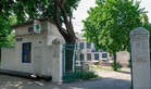 «Кожно-венерологический диспансер №4 Соломенского района» - фото
