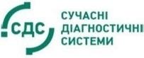 Логотип Диагностический центр «СДС (Сучасні діагностичні системи)» - фото лого