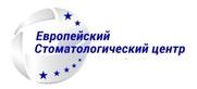 Логотип  «Европейский стоматологический центр» - фото лого