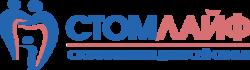 Логотип Стоматология «Стомлайф» - фото лого