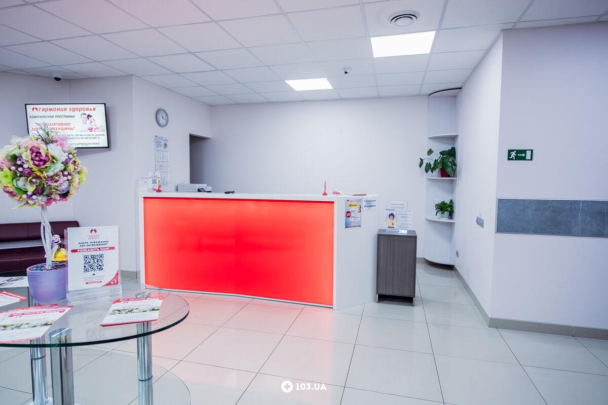 Галерея Медицинский центр «Гармония здоровья (Гармонія здоров`я)» - фото 1671393